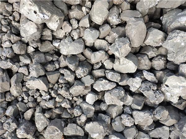 新型復合硅鋁鈣合金