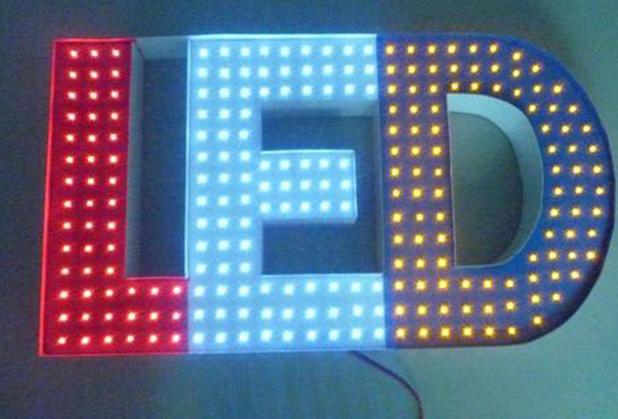 南充LED路灯