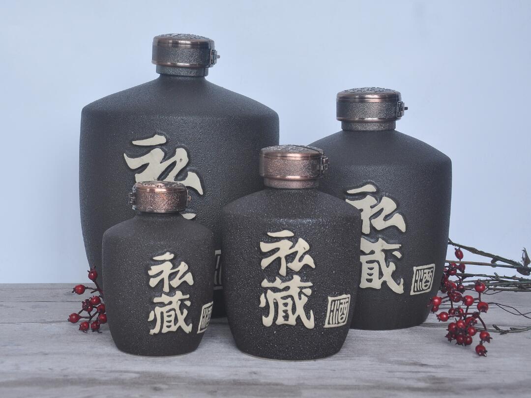 四川土陶酒瓶-黑色私藏