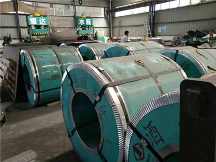 不锈钢处理厂