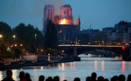 巴黎圣母院大火烧掉了什么?这是一个发人深思的问题!