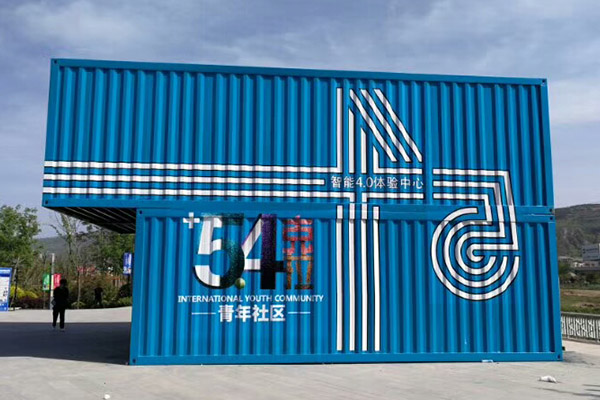 西安箱式集装箱房厂浅谈集装箱房在我国的发展