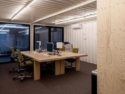 集装箱式办公室