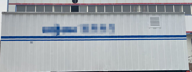 西安电控房改造案例