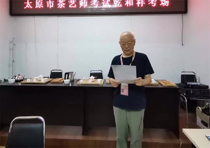 观润堂茶文化—杨力老师