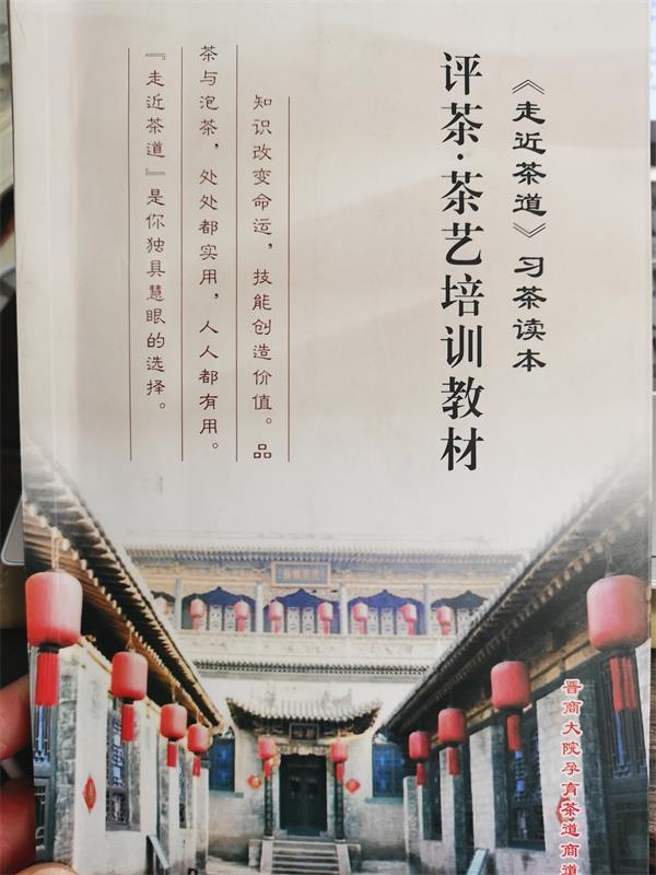 观润堂茶文化 || 2021年新年春季开始接受报名简章