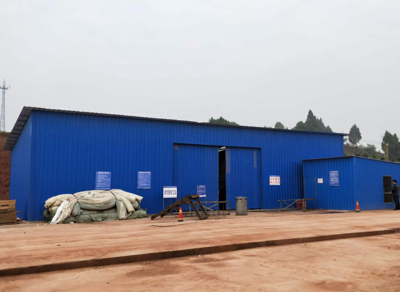 中铁十七局-钢筋棚项目