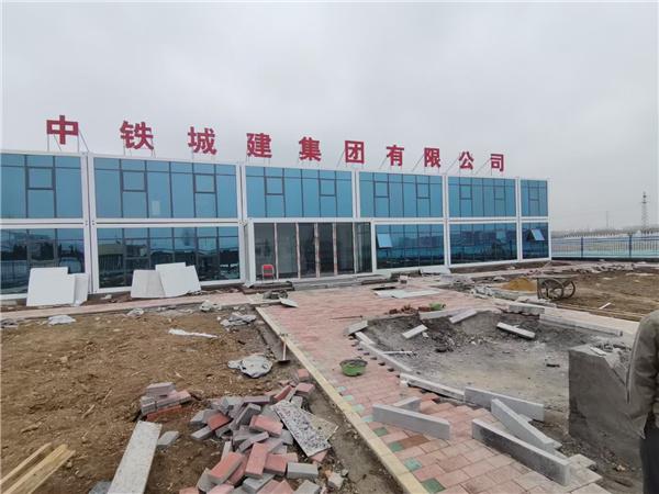 中铁城建集团合作案例