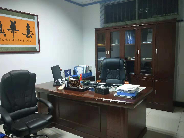 董事长办公室