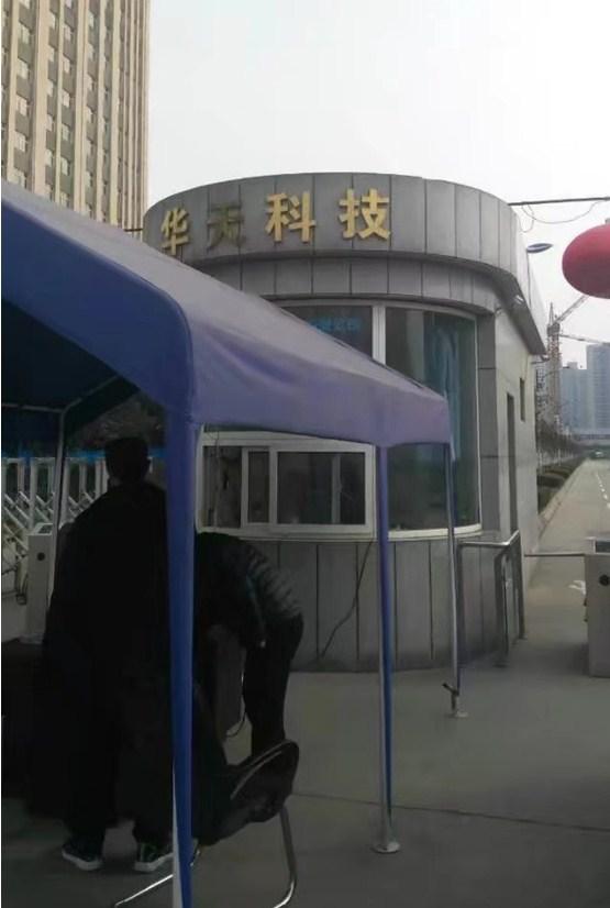 华天科技屋面离心风机55nba直播视频项目