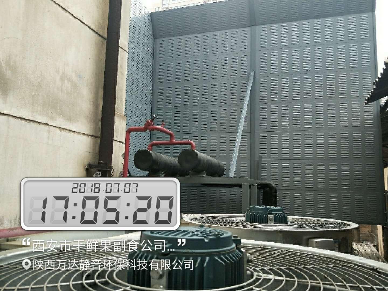 冷凝器55nba直播视频
