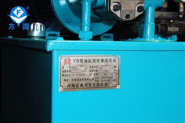 咸阳铸铁柱塞泵价格