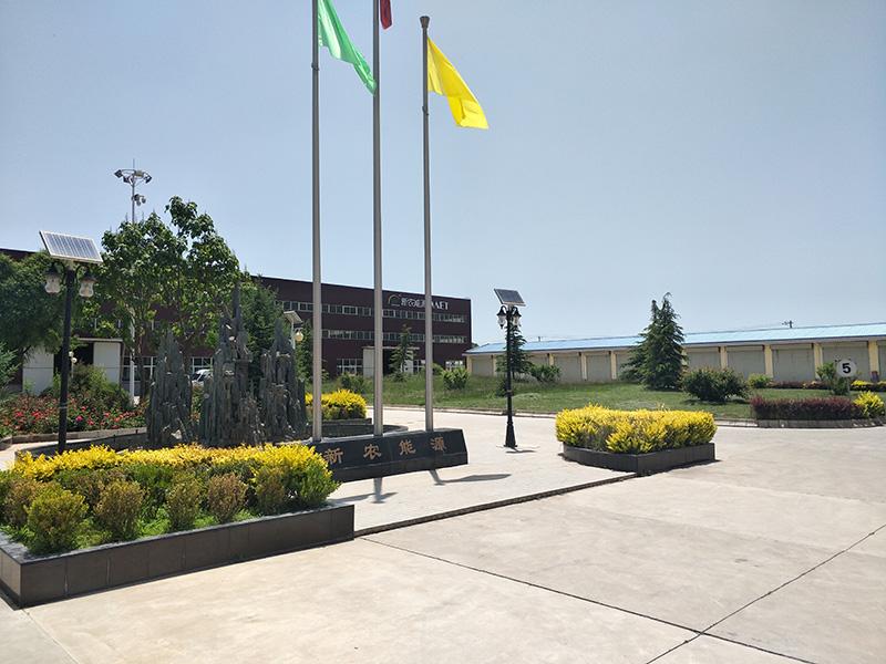 甘肃新农生态能源环保科技有限公司清洁能源产品建设项目 竣工环境保护验收意见