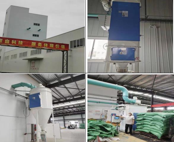 甘肃大北农农牧科技有限责任公司年产6万吨高档反刍饲料项目 竣工环境保护验收公示