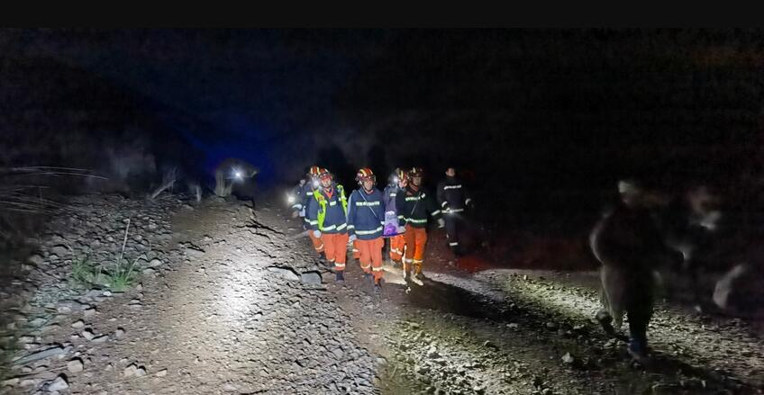 黄河石林山地马拉松百公里越野赛被困人员搜救结束