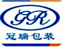 西安冠瑞包装材料有限公司