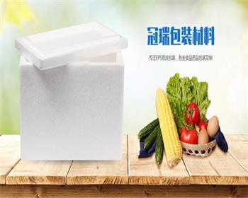 西安食品包装纸