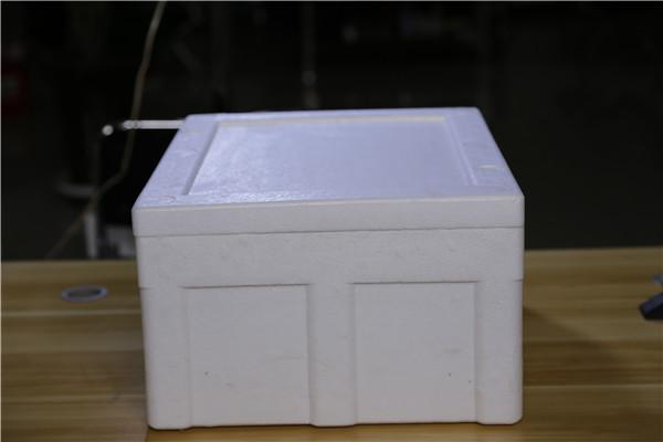 半羊泡沫箱——陕西泡沫箱厂家