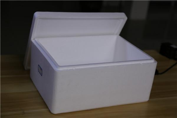 九曳泡沫箱——西安泡沫箱厂家