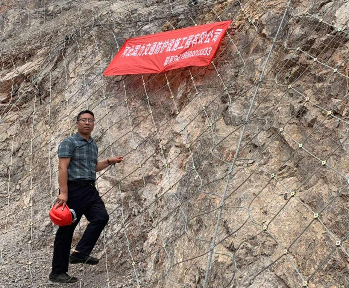 山西SNS边坡防护网案例展示
