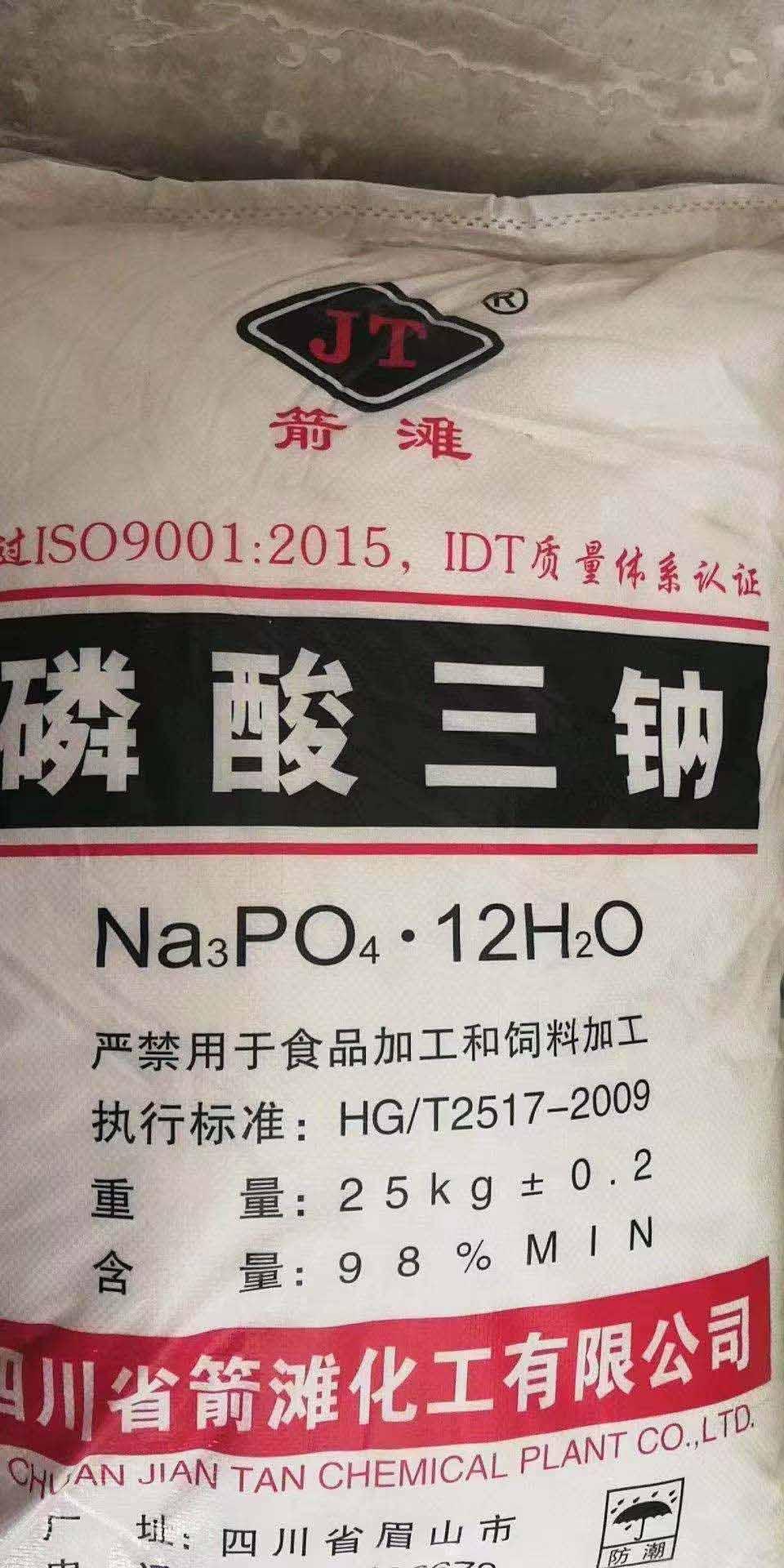 磷酸三鈉合作