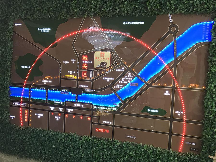 兰州区位模型设计