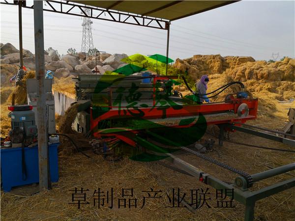 草砖生产厂家