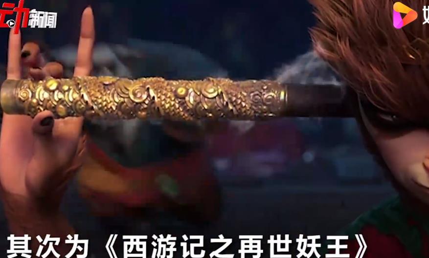 清明三天票房8.21亿元 刷新中国影史清明档纪录