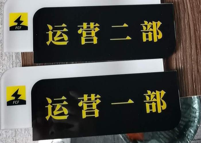 安庆标识标牌