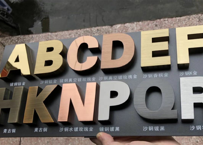蚌埠标识标牌样板
