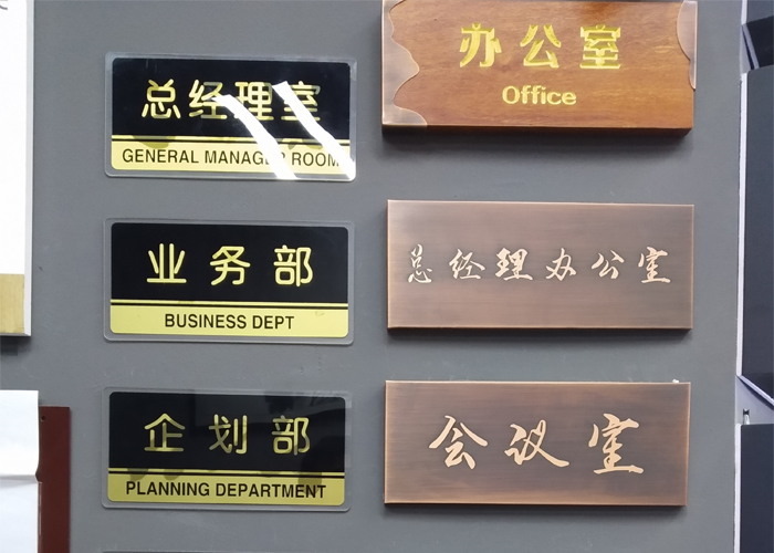 在设计标识系统时该怎么选择字体