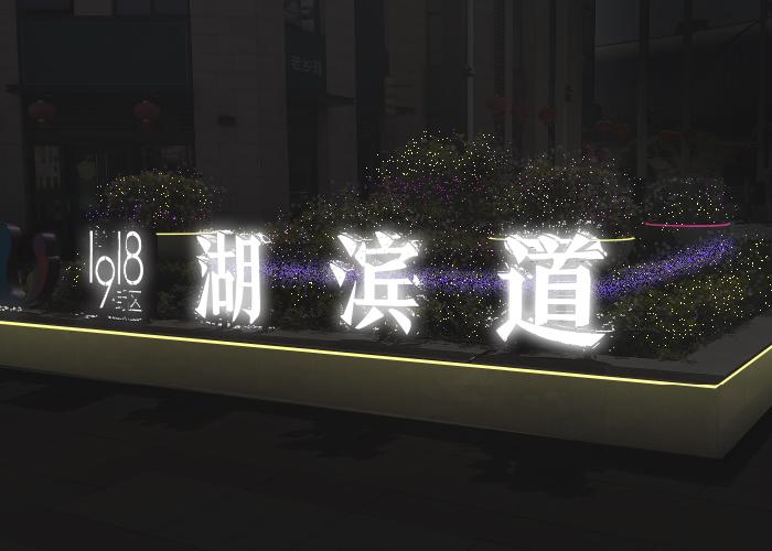 发光字广告招牌一天消耗多少电
