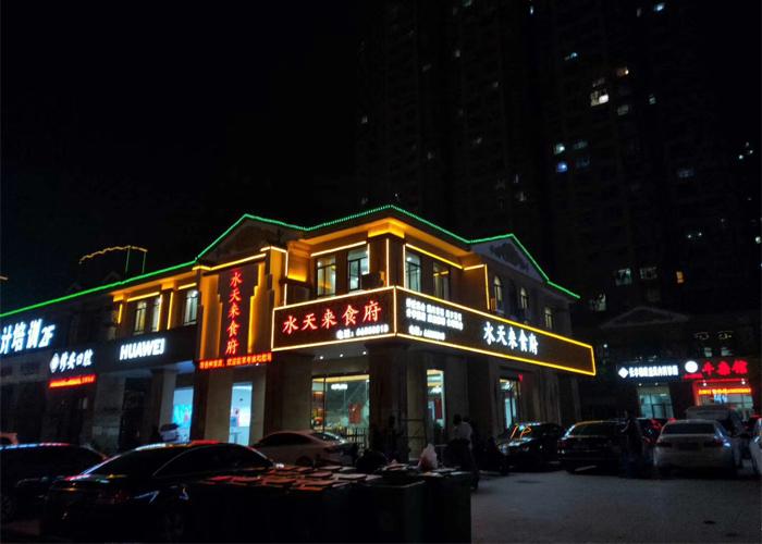 楼体亮化工程一般用什么灯作为光源 楼体亮化工程常用灯具