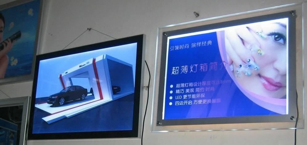 合肥广告灯箱:LED超薄灯箱有什么优势和特点