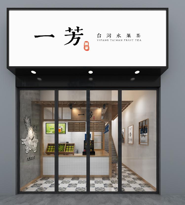 银川茶餐厅装修