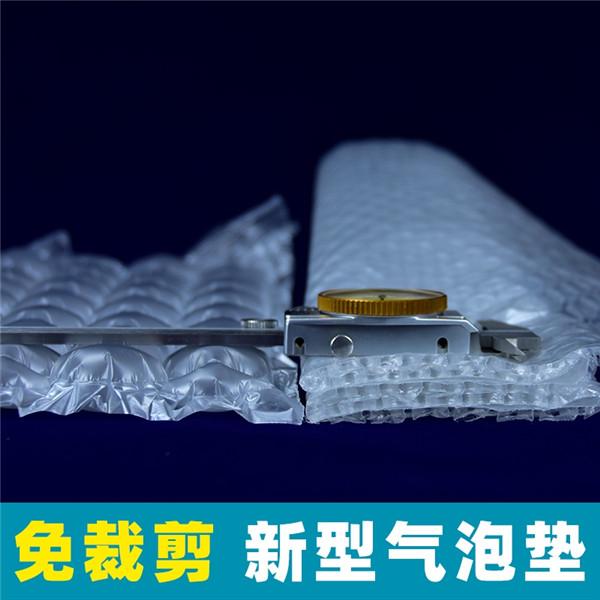 西安葫芦膜生产