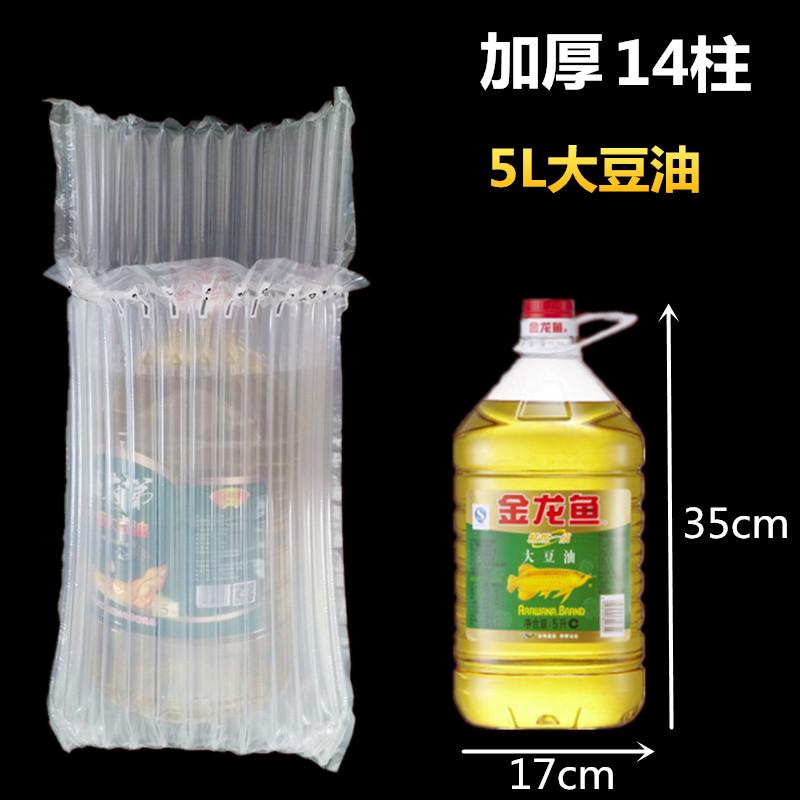 5L食用油气柱袋