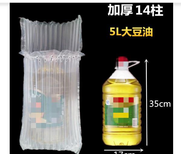 食用油气柱袋