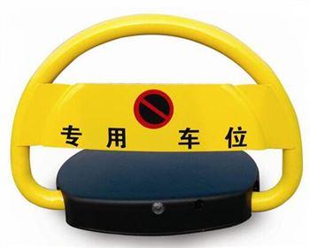 摇控车位锁