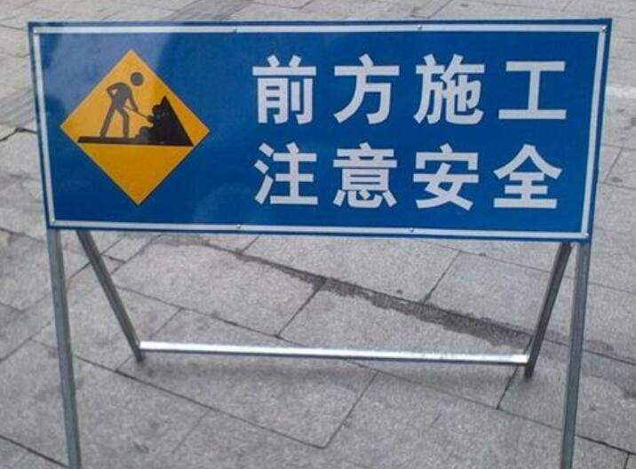什么是襄阳交通安全设施???今天小编就来总结一下!
