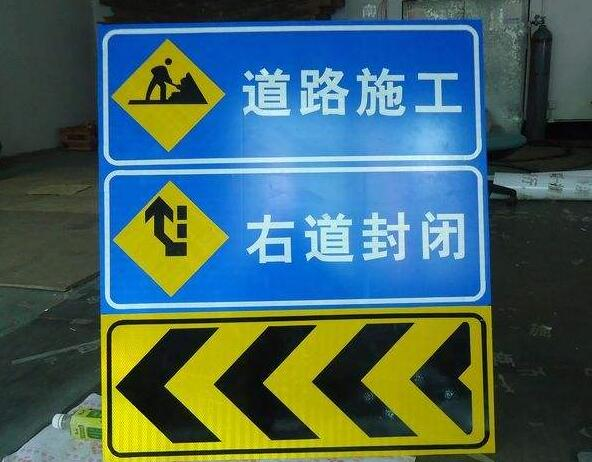 十堰恐龙生产的道路标识标牌的设置要满足什么样的要求?