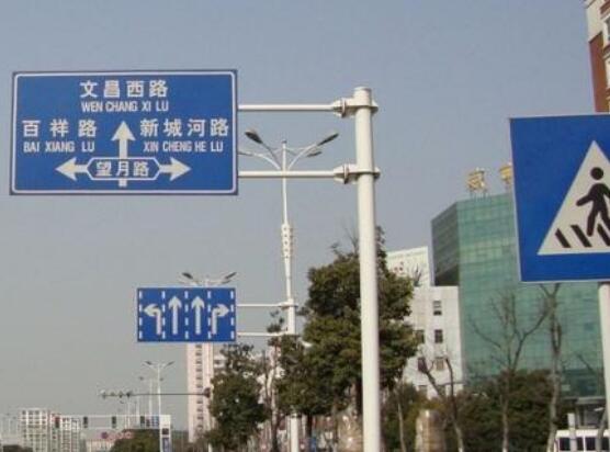 小知識大學問:安康道路標識標牌的日常維修護理有哪些呢?