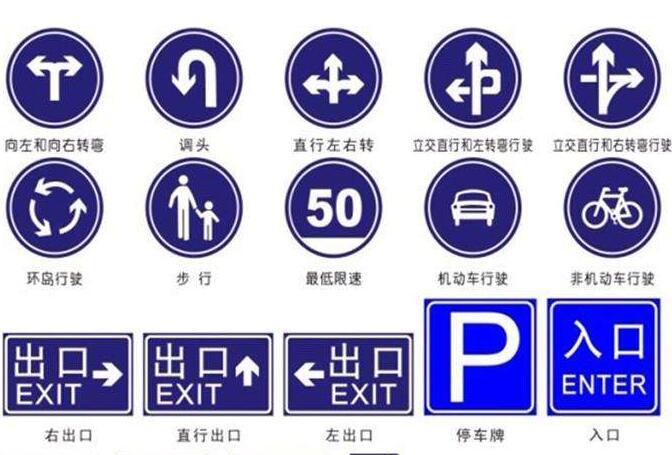 在襄阳,道路标识标牌和信号灯的设置要遵循哪些原则?很多人都不知道