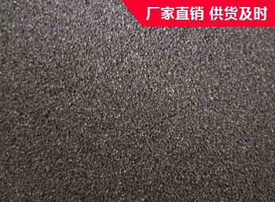 石墨化增碳剂具体的使用方法是什么?