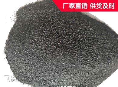 喷吹碳粉在炼钢中启着至关重要的作用!