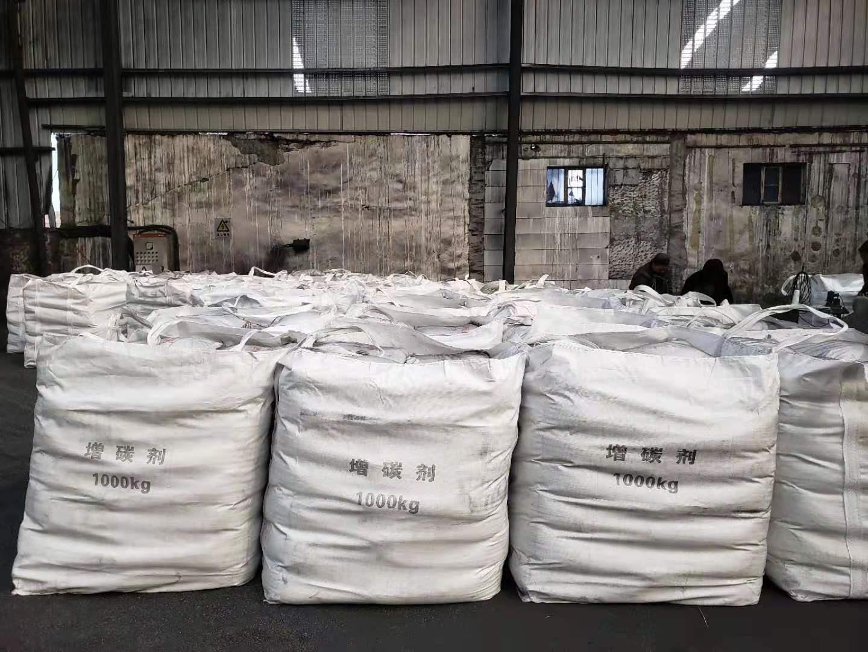 宁夏石油焦炭增碳剂低硫低氮铸造技术必须正确选择!