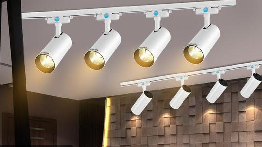 LED轨道射灯和轨道灯的区别是什么