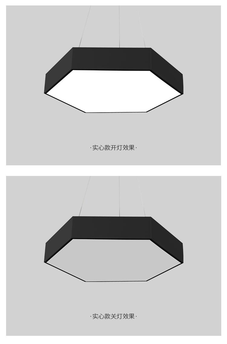 实心六边形 BY-OY06B