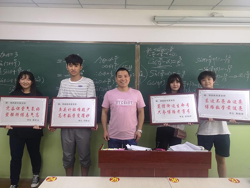 兰州博路学校学生为夏老师赠荣誉牌匾
