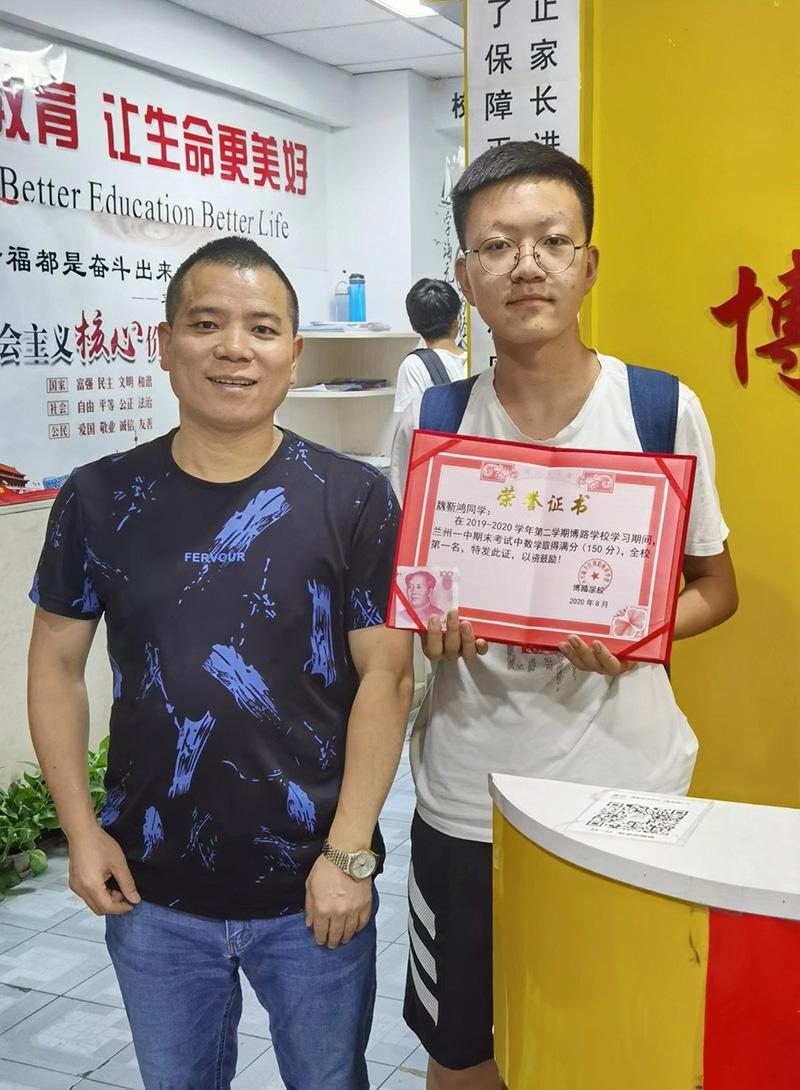魏靳鸿同学在兰州一中气模考试数学得满分